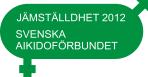 Logotype för Jämställdhet 2012 Svenska Aikidoförbundet.